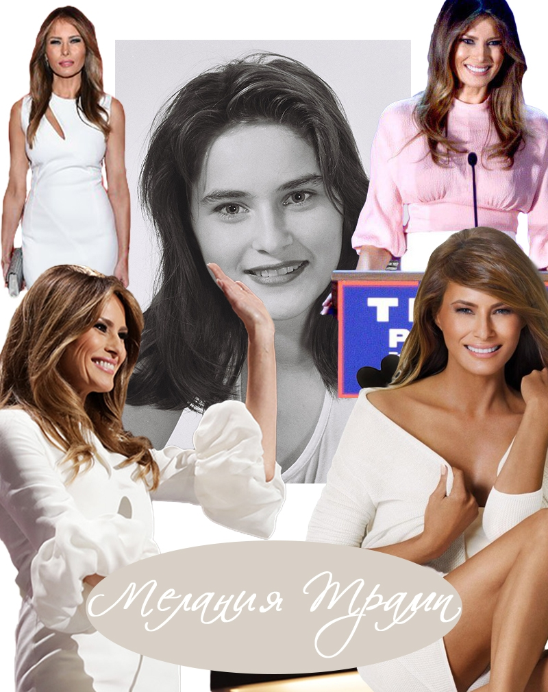 Инаугурация президента США: выбираем самую стильную первую леди Америки