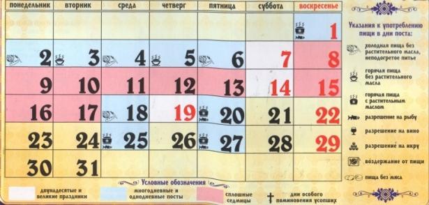 ноябрь праздники украина