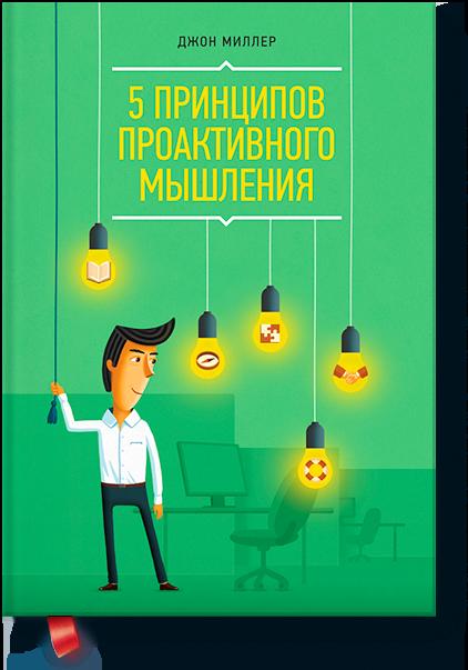 Книги, которые полностью меняют мышление, привычки и цели: рецензии редакции - фото №5