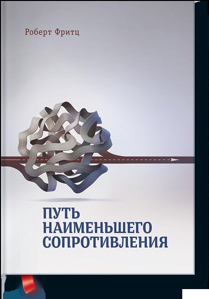 5 книг, которые помогают кардинально изменить себя: рецензии редакции - фото №9