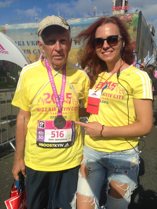 «Wizz Air Kyiv City Marathon 2015»