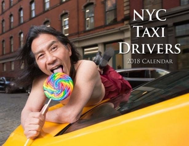 календарь таксисты