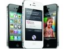 Новый iPhone разочаровал поклонников