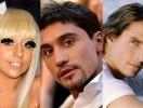 Настоящие имена знаменитостей