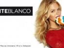 В Киеве открылся бутик испанского бренда Suiteblanco