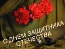 Поздравительные открытки с 23 февраля 2013
