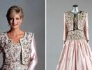 Платья принцессы Дианы выставят на продажу