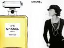 Секрет популярности ароматов от Шанель
