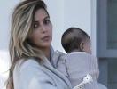 Ким Кардашьян показала четырехмесячную дочь