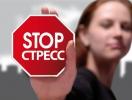 Топ 5 антистресс-приложений для мобильных телефонов