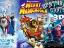 Новогодние мультики для детей и взрослых