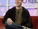Основатель Facebook – самый безвкусно одетый мужчина