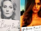 Популярные звезды подключились к акции освобождения пленных девочек