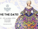 Mercedes-Benz Fashion Week Russia: двадцать девятый сезон российской моды