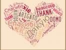 Кого не принято благодарить
