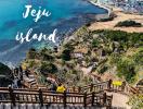Чеджу — остров, на котором стоит побывать каждому