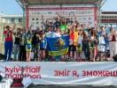 Nova Poshta Kyiv Half Marathon 2015: итоги