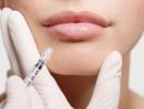 Увеличение губ: укол, результат, последствия
