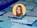 Секреты визажиста Ирины Коло: идеальный макияж не помнит визажиста