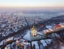 Куда пойти в Киеве с 27 Декабря по 10 Января: гид по лучшим событиям