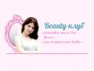Beauty-клуб: кокосовое масло для волос и как отрастить брови