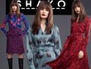 Где одеться в Украине: современная женственность SHAKO