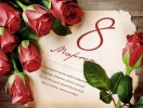Прикольные открытки с 8 Марта: скачать открытки с 8 марта бесплатно
