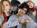 Одеться как француженка: 5 вещей, которые помогут создать французский шик в твоем образе