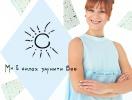 Где одеться в Украине: позитивная одежда Светланы Тарабаровой Svitlo v tobi