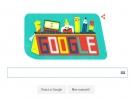 День знаний 2016: Google выпустил дудл, чтобы поздравить всех с 1 сентября