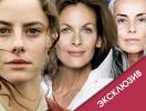 Контролировать старение возможно! Интервью с косметическим трендсеттером Изабель Бенуа (о трендах в косметике, морщинах и проблемах современных женщин) ЭКСКЛЮЗИВ!