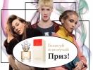 Кто победит в Супермодель по-украински 3: Голосование и ИТОГИ (кто получит приз от ХОЧУ.ua)