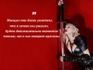 Мадонна произнесла важную речь об угнетении женщин: «Меня называли шлюхой и ведьмой, даже сравнивали с сатаной»
