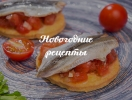 Новогодние рецепты от Евгения Клопотенко: как по-новому приготовить салат «Мимоза» и канапе с салакой
