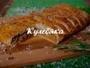 Кулебяка с капустой и яйцом: как приготовить самый популярный пирог из домашнего теста
