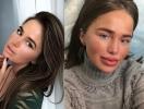 Экс-возлюбленная Тимати шокировала изменившейся внешностью (ФОТО)