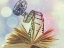 Фильмы по книгам: читать или смотреть?