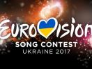 Евровидение 2017: Россия выступит во втором полуфинале (ВИДЕО)