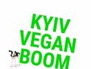 KYIV VEGAN BOOM: у програмі фестиваля веганської культури показ соціальної реклами