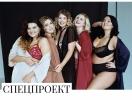 Время женщин: первые в Украине plus size модели о принятии своего тела и любви к себе