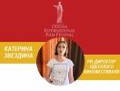 PR-директор Одесского кинофестиваля: о специфике работы культурных проектов