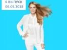 """Шоу """"ОЛЯ"""": 6 выпуск от 06.09.2018 смотреть онлайн ВИДЕО"""