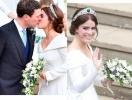 Свадебный букет принцессы Евгении: из чего состоит главный свадебный аксессуар