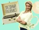 Что слушают творческие люди: любимые треки Марины Боржемской