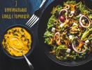 7 оригинальных блюд с горчицей