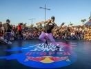 Red Bull Dance Your Style! Впервые в Украине пройдет уникальное соревнование по уличным танцам