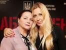 Это очень трогательно: как Тоня Матвиенко поздравила маму с днем рождения