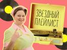 """Что слушают творческие люди: любимые треки актрисы """"Будиночка на щастя"""" Виталины Библив"""
