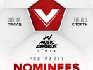 """Объявлены номинанты PRO-PARTY """"M1 Music Awards. П'ять"""": кто в ТОП-листе"""
