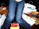 Революция в мире шоппинга!